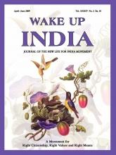 Wake Up India June 2009