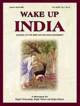 Wake Up India March 2009