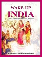 Wake Up India Sep 2009